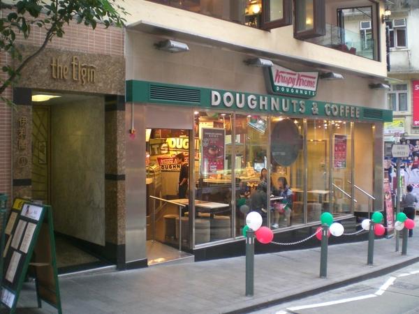 HK_Central_Elgin_Street_Krispy_Kreme_Doughnuts_n_Coffee_Shop