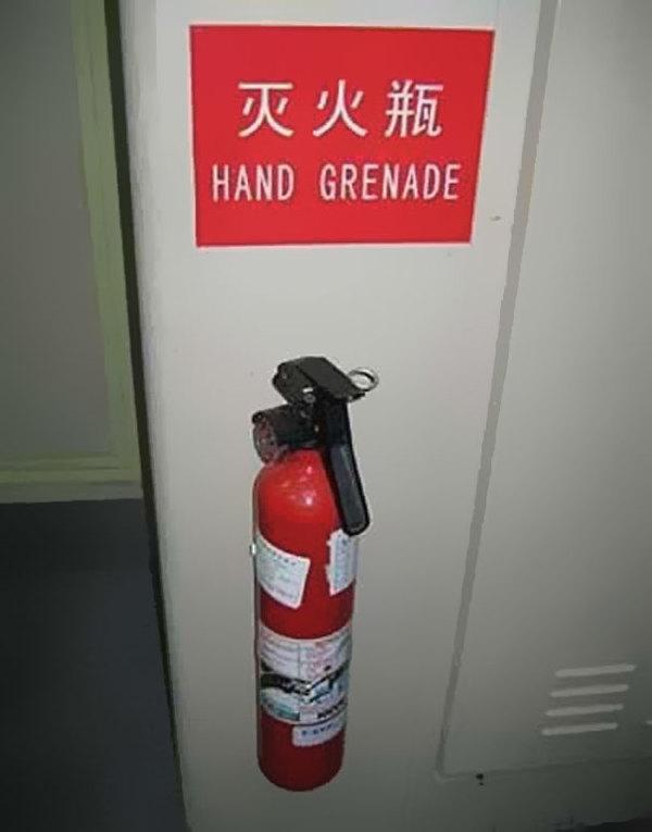 Funny Translation of Fire Extinguisher - Imgur