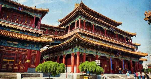 28.Peking