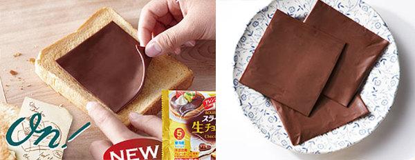 chocolate slice 10
