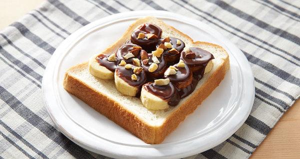 chocolate slice 9